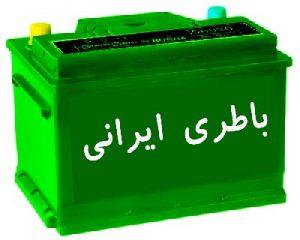 باطری-ایرانی۲